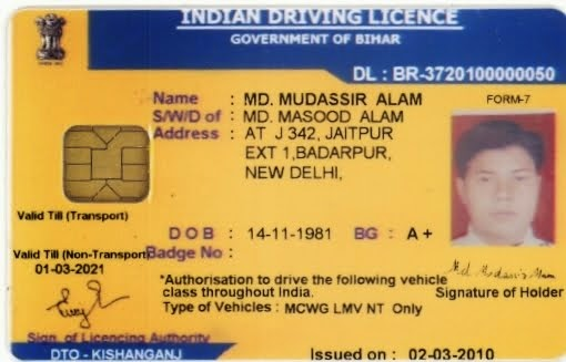 Driving%2BLicense Online Form Driving Licence Up on simulation games, city car, eye test, simulation games free, license test,