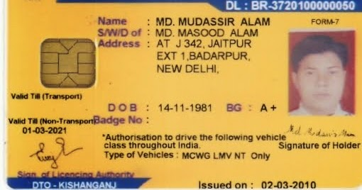 Driving%2BLicense Online Form Driving Licence Delhi on simulation games free, city car, eye test, license test, simulation games,