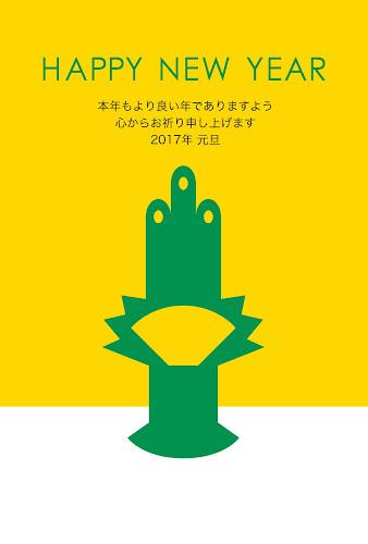 門松のシルエットの年賀状