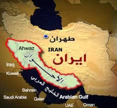 أسيمة جانو : الأحواز+ (الأهواز) +التاريخ و+الجغرافيا و+الاستعمارِ Al Ahwaz +