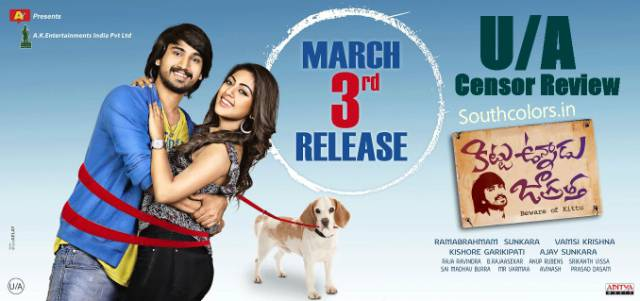 Kittu Unnadu Jagratha Movie Censor Review