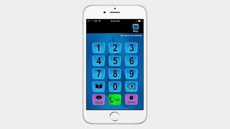 Call Voice Changer telefonda konuşurken ses değiştirmek için kullandığım bir uygulamadır.