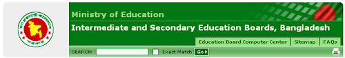 SSC Exam Result 2011 Bangladesh published website