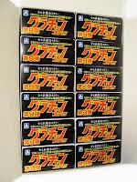 Aoshima Grachan Collection Series 9: Nissan Leopard / グラチャン コレクション F30 レパード