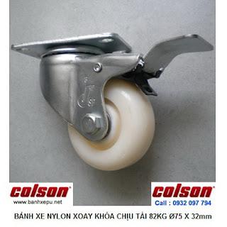 Bánh xe đẩy có khóa Nylon 6 phi 75 chịu tải 82kg | S2-3056-255C-B4W www.banhxepu.net