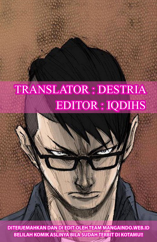 Komik dokgo 041 - chapter 41 42 Indonesia dokgo 041 - chapter 41 Terbaru 1|Baca Manga Komik Indonesia