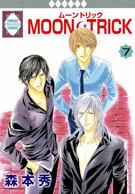 [Manga] MOON・TRICK 第01-07巻 Raw Download