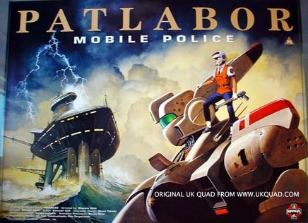 Patlabor La policía móvil