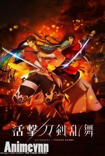 Katsugeki/Touken Ranbu -  2017 Poster