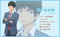 อิงาราชิ ยูสุเกะ (Igarashi Yusuke) @ Kiss Him, Not Me: Watashi ga Motete Dousunda เมื่อสาววายกลายเป็นสาวฮอต