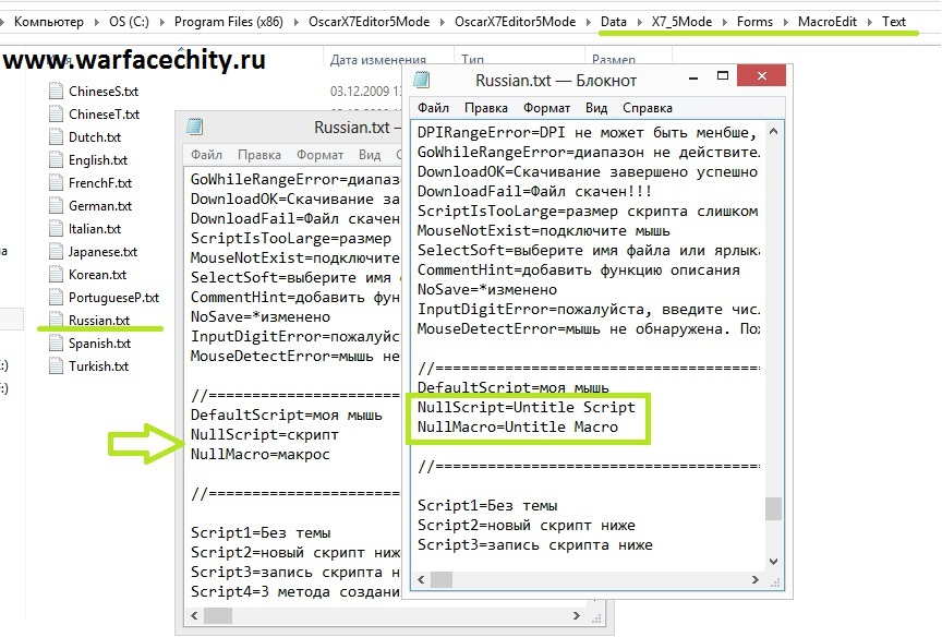 oscar editor x7 скачать на русском