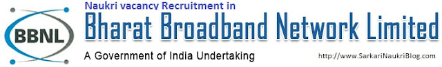 Naukri vacancy job Recruitment in BBNL