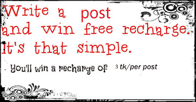 win recharge on write bd tips tech