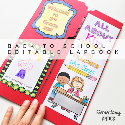 This All About Me Lapbook is perfect for the first week of school, Open House or your back to school display!