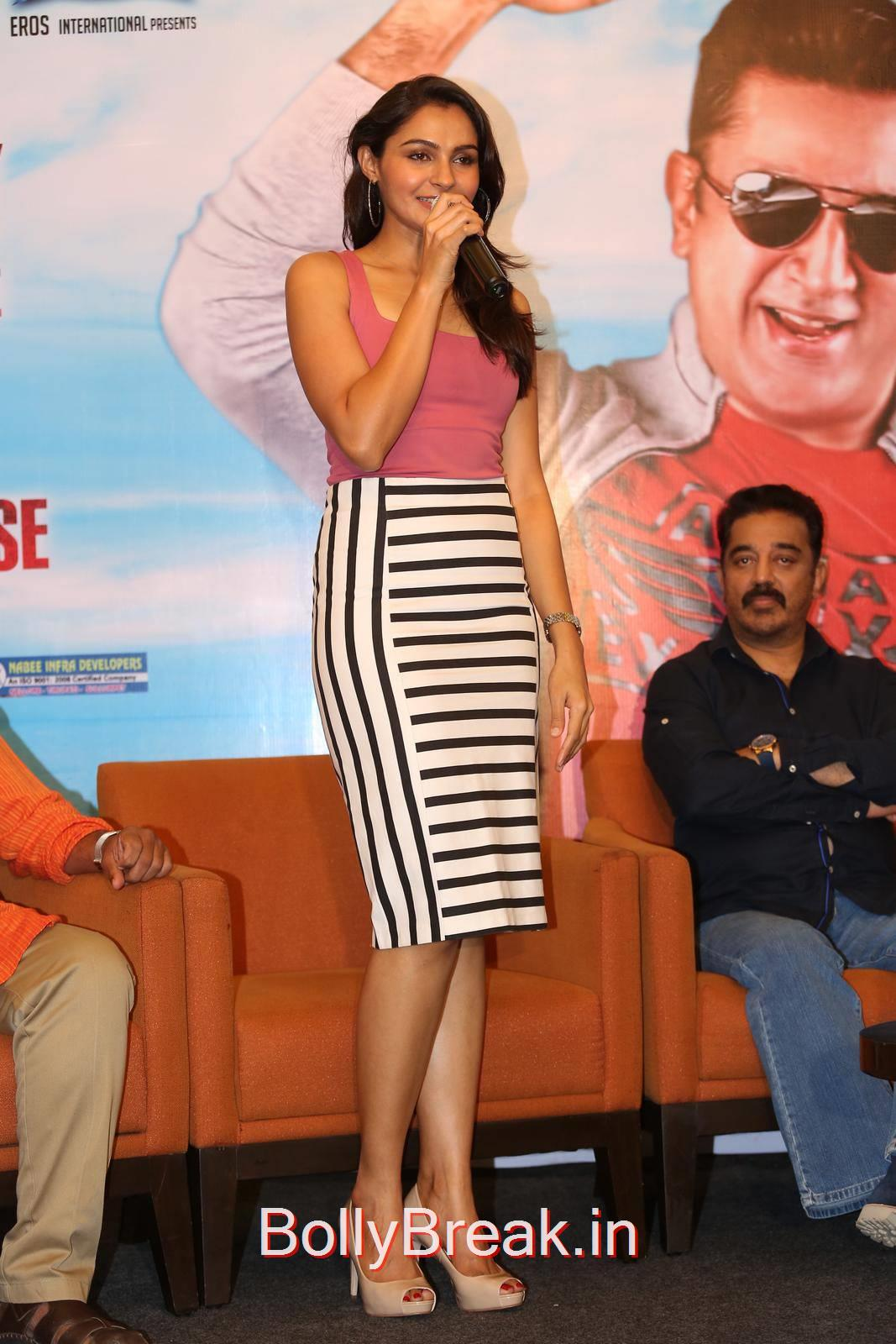 Kamal Hassan-Uttama Villain Cinema Press Meet Pics, Hot HD Images of Andrea Jeremiah Pooja Kumar From Uttama Villain Movie Release Date Press Meet