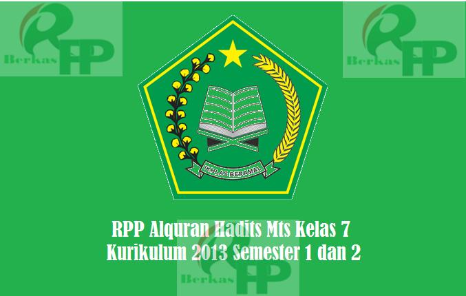 Rpp Fiqih Kelas 8 Mts Kurikulum 2013 Lengkap Semester 1 Dan 2 Berkas Rpp Guru