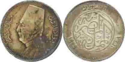 قرشين الملك فؤاد سنه 1929