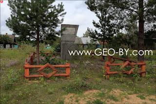Памятник барановичскому подпольному обкому КП/б/Б в Клетище
