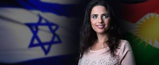 وزيرة يهودية متطرفة ذات اصول عراقية تحرض الأكراد من اجل انفصال كردستان عن العراق