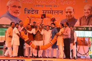 rajnath-asks-party-workers-to-rout-out-cong-from-power-in-hp