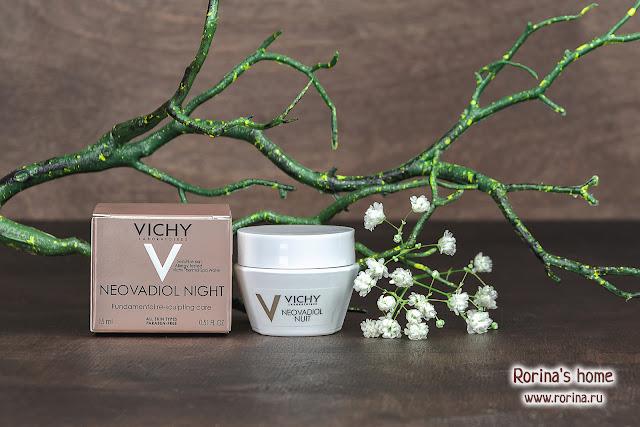 Vichy Neovadiol Компенсирующий комплекс, ночной крем-уход для кожи в период менопаузы: отзывы