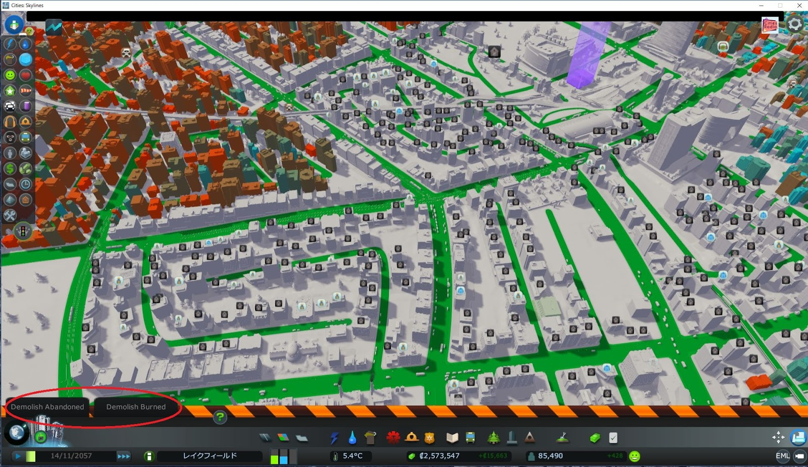 Cities Skylines Mod導入ガイド 廃墟を自動的に破壊するautomatic