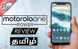 Motorola One Power Review!