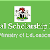 Federal Government Scholarship Exam Centres and Venues for 2017/2018