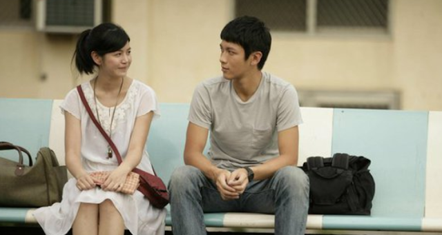 You are the apple of my eye michelle chen.png