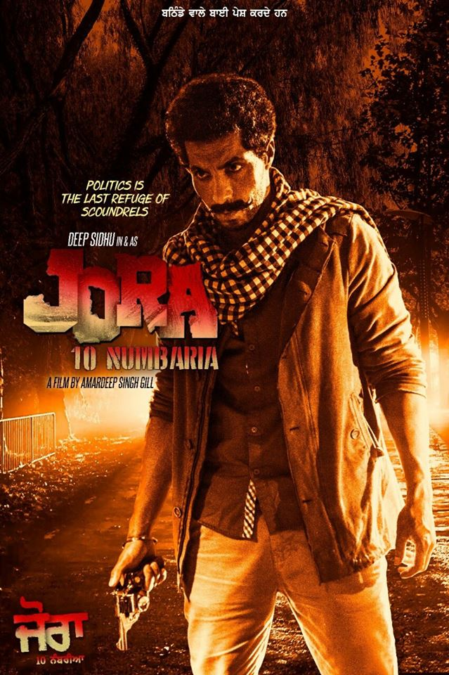 Jora 10 Numbaria (2017) Punjabi 400MB WEB-DL 480p