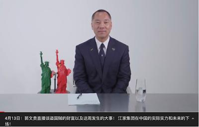 郭文贵文字版:谈江家集团在中国的实际实力和未来的下场!3/1(2019年4月13日)