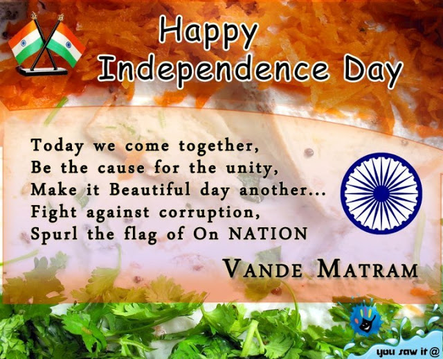 Happy Independence Day Images Message
