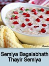 Semiya Bagalabhath,Thayir Semiya