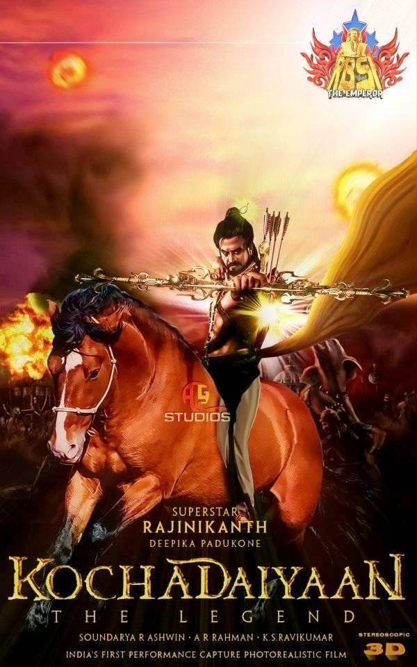 Rukmini Vijayakumar Kochadaiyaan u c new world: ...