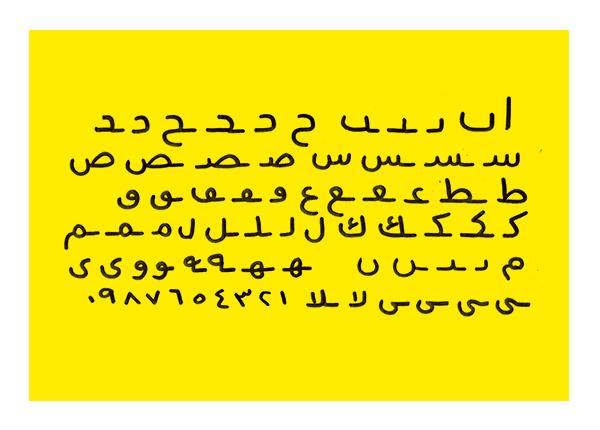 Font Terbaru Untuk Desain Grafis - Yaseer Font Letters