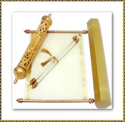 Traditional Invitation is luxury invitation design