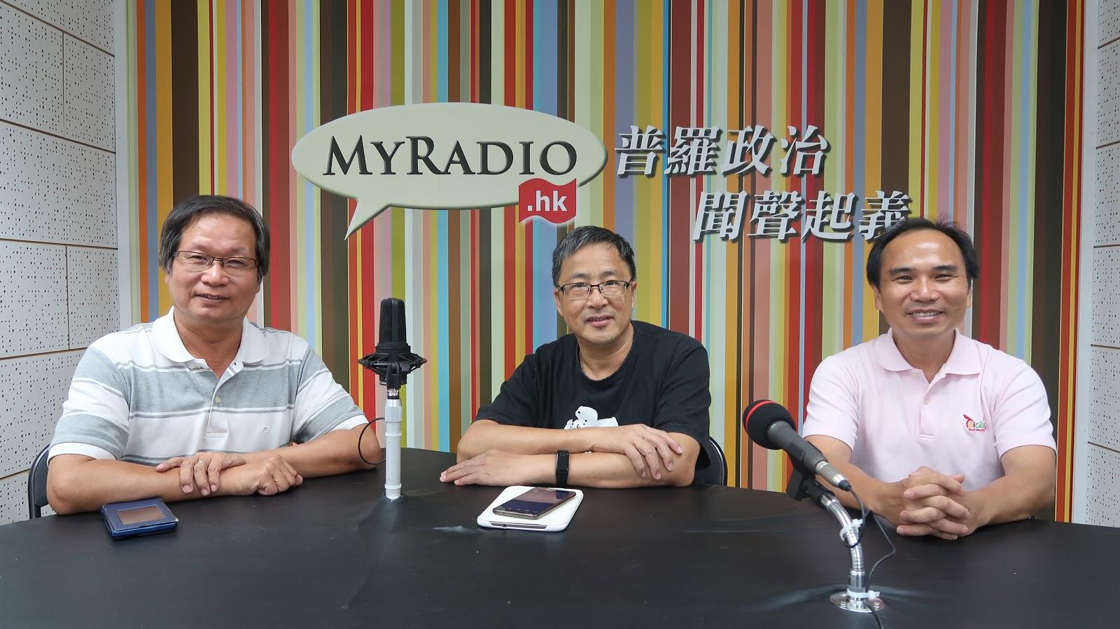MyRadio.HK 臺務網誌: 天天天藍 170710 ep220