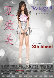 Download film Xia Aimei (2012) WEBDL Gratis