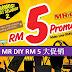 MR DIY 大促销!促销产品只需RM 5!【全马分行】