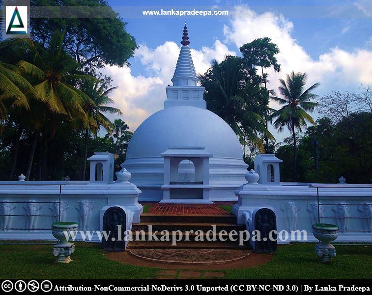 The Stupa, Balapokuna Viharaya