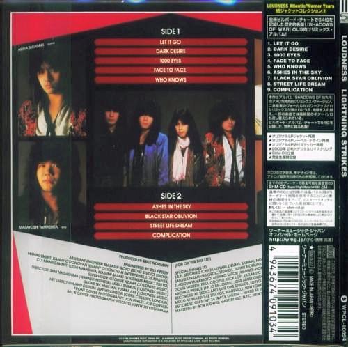 LOUDNESS - Lightning Strikes [Japan SHM-CD remastered LTD] back