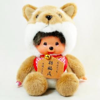 new monchhichi bebichhichi akita inu kun dog plush toy m size