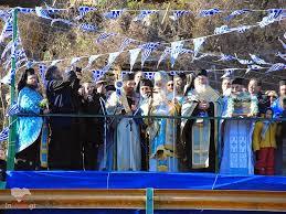 Περιοριστικά μέτρα κυκλοφορίας αποφάσισε η Αστυνομική Δ/νση Ημαθιας εν' όψει των εκδηλώσεων για τα Θεοφάνεια στη Βέροια.