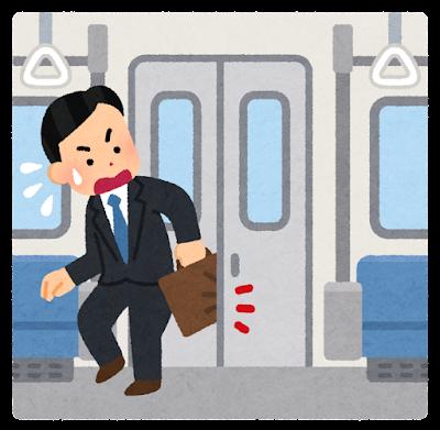 電車のドアにカバンを挟まれた人のイラスト