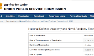 UPSC NDA NA (I) 2019 Result Declared Check it Now