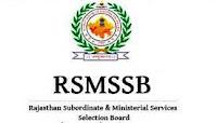 Rajasthan RSMSSB Paramedical Recruitment 2018 Apply online @ rsmssb.rajasthan.gov.in/