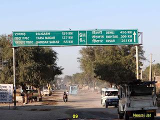 बाइक यात्रा: रामदेवरा - बीकानेर - राजगढ़ - दिल्ली