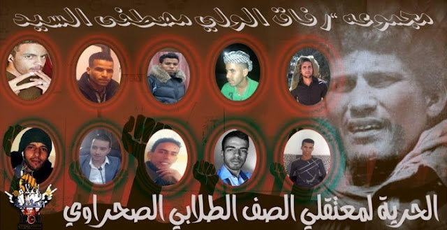 Aludaya prison administration (Marrakech) harasses Saharawi student movement prisoners