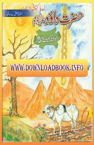 Hazrat Daud a.s in Urdu Download Free Pdf,hazrat dawood in urdu pdf,hazrat dawood ki kahani,hazrat dawood ka mojza,hazrat dawood ki qaum ka name,islamic history books in urdu free download pdf,history of dawood alaihis salam in hindi,hazrat dawood a.s history in english,hazrat essa history in urdu pdf