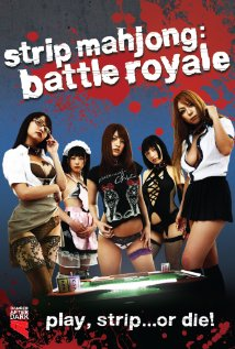 Nonton Strip Mahjong: Battle Royale (2011)